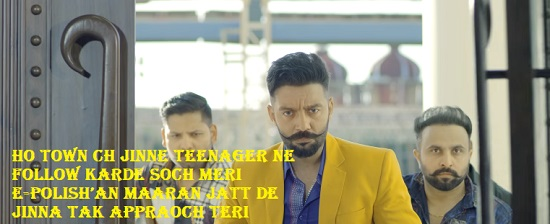 Tiger Alive Lyrics - Sippy Gill - Western Pendu - Sulakhan